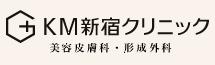 脂肪溶解注射(メソセラピー)【KM新宿クリニック】